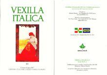Vexilla1